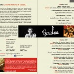 Geriona a Sabadell: Programa de ma, interior