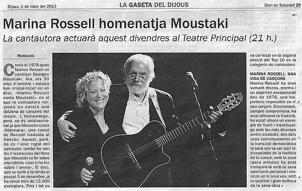 Diari de Sabadell: Presentació concert Marina Rosell
